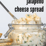 Smoky Jalapeno Cheese Spread